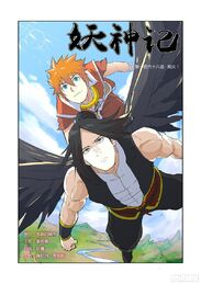Art Gallery/Cover and Splash Pages/No Spoiler/9   Tales of