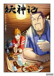 Ch 128 cover