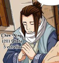 Shen Ning2