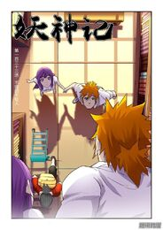 Ch 133 cover