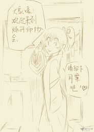Ch 71 sketch