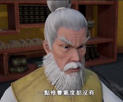 GuYanDonghua