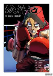Ch 140 cover