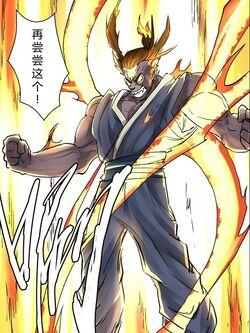Shen Ning Transformed
