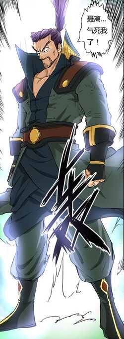 Ye Zong | Tales of Demons and Gods Wikia | FANDOM powered by
