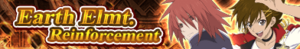 Element Collection Summon (Earth) (Banner)