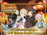 Link of Summer Awakening Summon