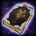 JP 1186 Spell.png