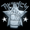 Upgrade Material (Emblem)