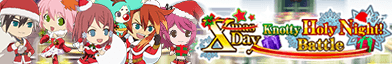 Knotty Holy Night Battle (Banner)