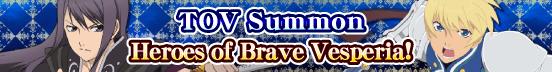 TOV Summon (Banner)