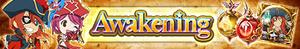 Awakening (Luke & Cheria) (Banner)