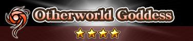 Otherworld Goddess (Icon)