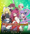 Tales of Graces f Summon (1).png