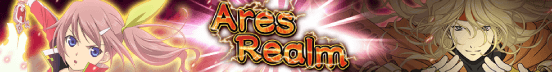 Ares Realm (Dhaos) (Banner)