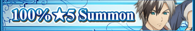 Guaranteed 5 Star Summon (Banner)