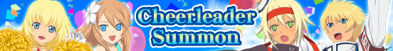 Cheerleader Summon (Banner)