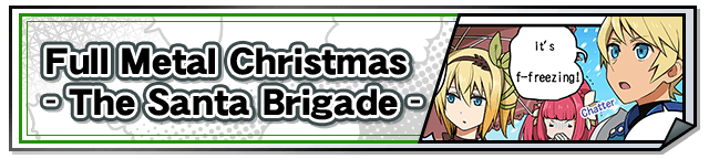 Full Metal Christmas -The Santa Brigade- (Button)
