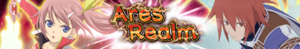 Ares Realm (Kratos) (Banner)