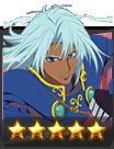 (Aura of Royalty) Garr (Index)