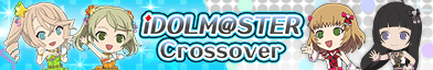 Idolmaster Crossover Summon (Banner)