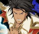 Ares Realm (Gaius)