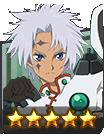(Emperor) Senel (Index)