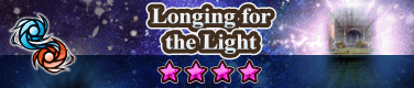 Longing for the Light (Icon)