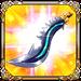 -weapon game- Schwarzlowe