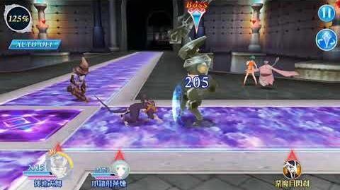 【テイルズ オブ ザ レイズ】術技 ラピード 空破特攻弾