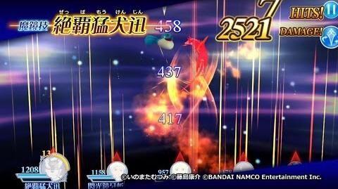 【テイルズ オブ ザ レイズ】魔鏡技 ラピード 絶覇猛犬迅