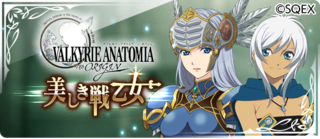 -event- Valkyrie Anatomia The Origin Crossover - Beautiful Warrior Maidens