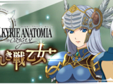 Valkyrie Anatomia: The Origin Crossover
