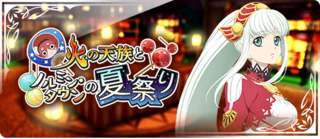 -event- The Fire Seraph and Normin Town's Summer Festival