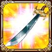 -weapon game- Vagabond