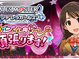 THE iDOLM@STER Cinderella Girls Crossover