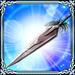 -weapon game- Suzaku