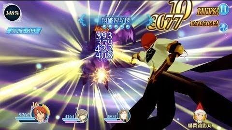 【テイルズオブザレイズ】ルーク報酬魔鏡技『翔破裂光閃』