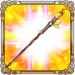 -weapon game- Amber Staff