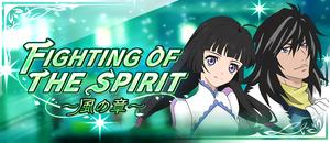 -event- Spirit Clash - Wind Showdown