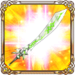 -weapon game- Dionea