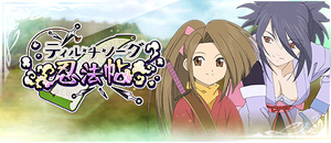 -event- Tir Na Nog - Ninja Scrolls