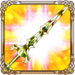 -weapon game- Spirical Sword