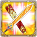 -weapon game- Caliburnus