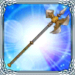 -weapon game- Heavy Halberd