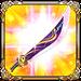 -weapon game- Shiden