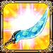 -weapon game- Vicewraith