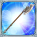 -weapon game- Bardiche