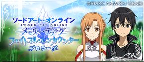 -event- Sword Art Online Memory Defrag Crossover Prologue