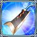 -weapon game- Iwakirimaru